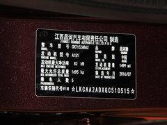 2016款1.5L手动炫智版