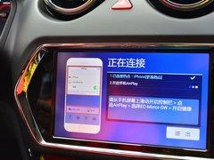 2016款1.5TCVT尊贵型