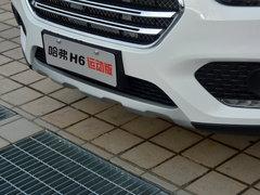 2017款 蓝标 运动版 1.5T 自动两驱豪华型