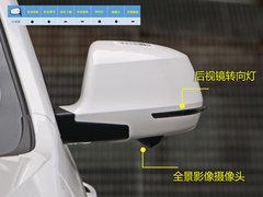 2017款2.0L手动尊贵型