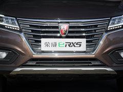 2017款 eRX5 1.5TGI 尊荣旗舰版