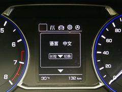 2017款1.6L手动幸福型