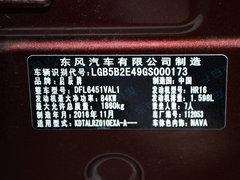 2017款 1.6L XV CVT尊享版