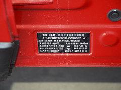 2017款1.5T手动 SRG尊贵型