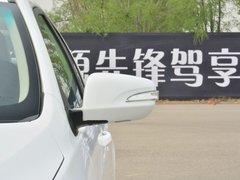 2017款300尊荣型
