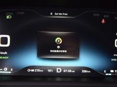 2017款1.0T混动互联智尊版