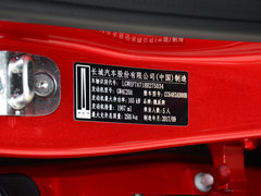 2017款VV7s超豪型