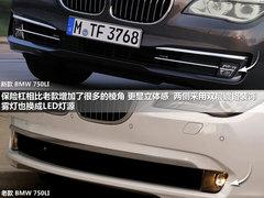2005款 750Li 4.8L