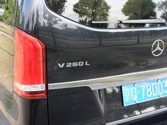 2017款 V 260 L 尊贵加长版