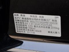 2017款1.8T Avant时尚型