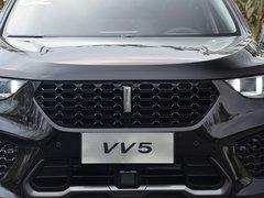 2017款VV5s旗舰型