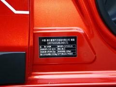 2017款1.5L手动精英型
