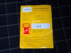 2018款 旅行版 TSI230 DSG舒适版