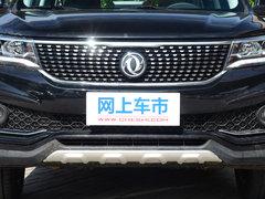 2017款 1.5T 劲享系列CVT豪华型