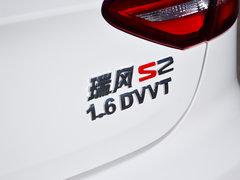 2018款1.6L 智驱版CVT豪华智能型