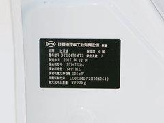 2017款1.5T手动豪华型