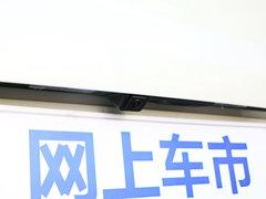 2018款 1.6L 手动智联精英版