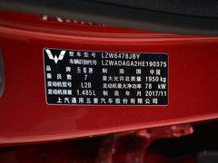 2018款1.5T手动舒适型