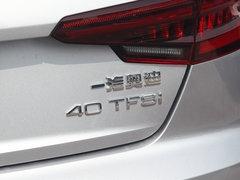 2018款 30周年年型 40 TFSI 时尚型