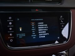 2018款1.5T自动乐活旗舰型