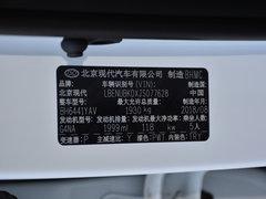 2018款 2.0L 自动两驱智勇·畅联版