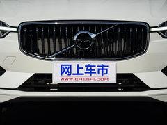 2018款T5四驱智远版