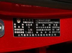 2018款1.5L自动周年特别版