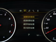 2018款1.5TDCT旗舰型
