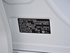 2018款改款 530Li 领先型M运动套装