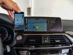 2018款 xDrive30i 尊享型 M运动套装