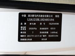 2018款1.5L手动豪华型