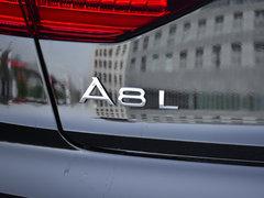 2018款 A8L 55 TFSI quattro投放版尊享型
