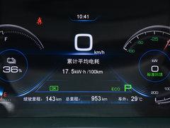 2018款秦EV450智联时尚型