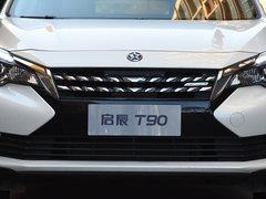 2018款 2.0L CVT智聯領尚版 國V