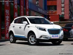 華泰XEV260