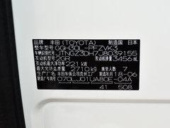 2018款 改款 3.5L 豪华版