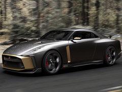 2018款GT-R50 by Italdesign Concept