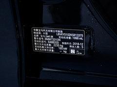 2019款 530Li 尊享型 豪华套装