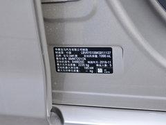 2019款 530Li 领先型 豪华套装