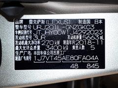 2019款 570 巅峰特别版