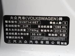 2019款 230TSI DSG风尚版 国VI