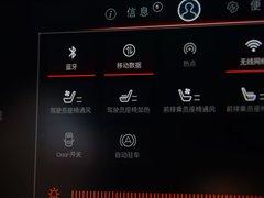 2018款 秦Pro DM 1.5TI 自动智联锐动型