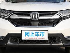 2019款 锐·混动 2.0L 两驱净致版 国VI