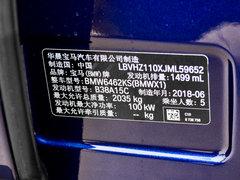 2018款 sDrive18Li 时尚型