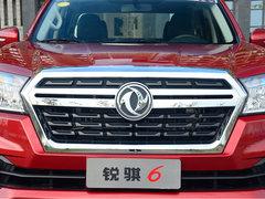 2019款2.5T自动四驱柴油豪华型ZD25T5