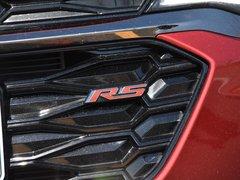 2019款 RS 330T 自动痛快版 国VI