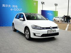 高尔夫新能源