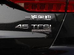 2019款 45 TFSI quattro 臻选动感型
