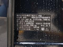 2019款 630i M运动套装
