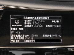 2019款 改款 E 300 L 豪华型